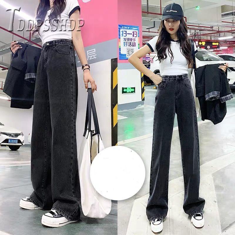 2019 Loose Women Jeans High Waist Long Style Wide Leg Female Trousers Denim Pants