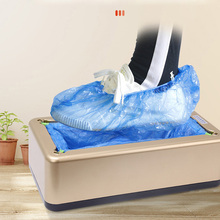 Автоматическая машина для покрытия туфель для дома, офиса, одноразовая пленка, машина, ножной набор, новая обувь