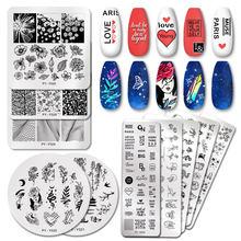 Snake butterfly prego placas de carimbo tigre arte do prego modelos stencils design de flor impressão estampagem manicure ferramenta