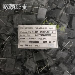 Image 3 - 20 piezas Condensador de película gris, Faratronic MKP62 0,47 UF 275VAC 470NF P22.5MM FARA MKP 474 275V, 0,47 uf/275vac 474/275VAC