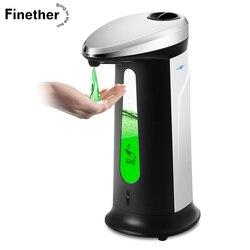 Finether 400 мл автоматический диспенсер для жидкого мыла, умный датчик, Бесконтактный ABS, гальванический диспенсер для дезинфицирующего средств...