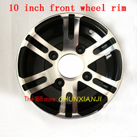 Lightning Delivery ATV10 inch front Wheel Aluminum Alloy Rims10x 8 Quad Chinese Off Road 4 wheel Motorcycle Motocross wheel rim