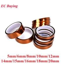 33 m Hohe Temperatur Beständig Band Wärme Gewidmet Band Polyimid Band 33 meter 5mm/6mm/8 mm/10mm/12mm/14mm/15mm/16mm/18mm/ 20mm