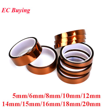 33m High Temperature Resistant Tape Heat Dedicated Tape Polyimide Tape 33 Meter 5mm/6mm/8mm/10mm/12mm/14mm/15mm/16mm/18mm/20mm