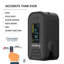 PRO M130 אצבע דופק Oximeter, עבור רפואי יומי ספורט, דופק דם חמצן SPO2 רוויה צג, OLED תצוגה