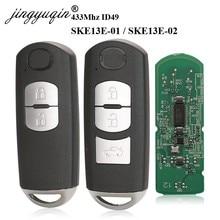 Jingyuqin 433 МГц ID49 2/3 кнопки смарт-ключ подходит для MAZDA CX-3 CX-5 Axela Atenza модель SKE13E-01 SKE13E-02 пульт дистанционного управления для автомобиля