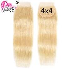 Beauté pour toujours Blonde #613 brésilienne droite fermeture de cheveux humains 4*4 partie libre Remy cheveux humains suisse fermeture de dentelle