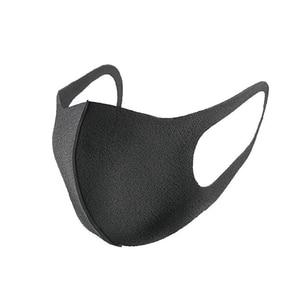 Image 2 - 3pcs Dustproof פנים מסכת פה כיסוי למבוגרים ילדי הנשמה רחיץ לנשימה לשימוש חוזר מסכה