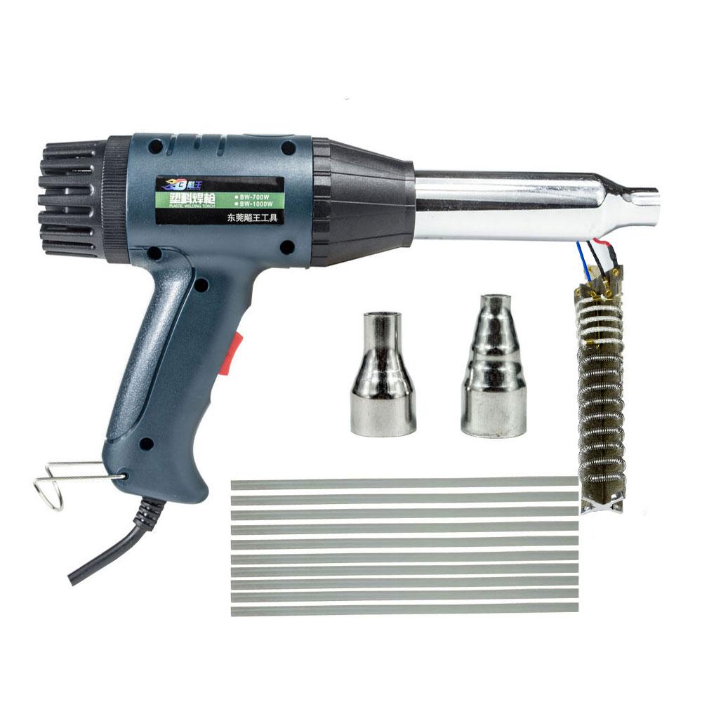 Plastic Welding Hot Air Gun Kit Hair Dryer For Soldering Plastic Temperature Adjustable Automobile Bumper Repair Tool Heat Gun