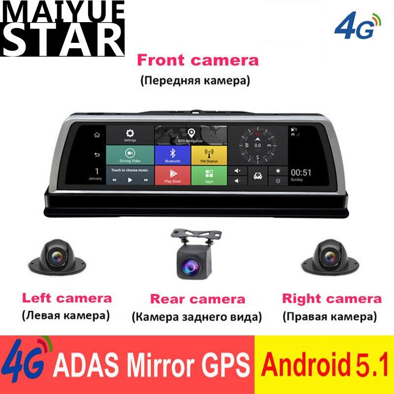 360 ° 4 canais 10 polegada 4g android 5.1 painel do carro dvr adas wifi gps navegação câmera completa hd 1080 p traço cam gravador de vídeo