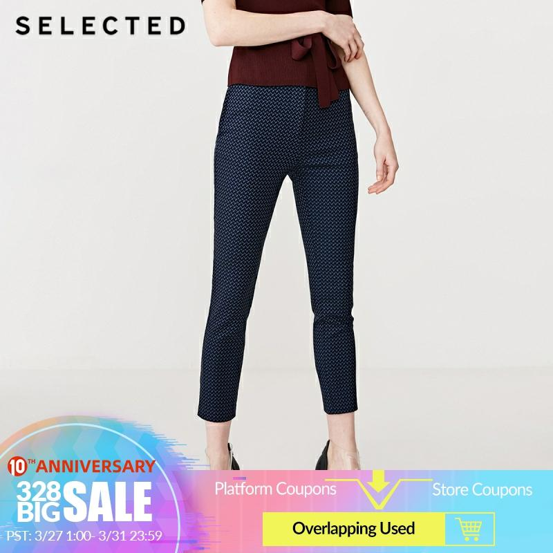 SELECTED Women's Textured Slim Fit Business-casual Crop Pants S|419114558