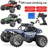 Alaşım RC araba 1:18 uzaktan kumanda Off-road tırmanma araba 2.4G yüksek hızlı araba çocuk elektrikli otomobil model çocuk oyuncak hediye