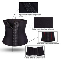 Corset Style Firm Control Level Waist Trainer