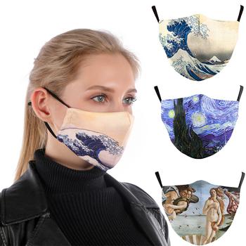 Moda maski klasyczne Van Gogh drukowany obraz olejny maski usta dorosłych wielokrotnego użytku zmywalne tkaniny maski ochrony PM2 5 maski przeciwpyłowe tanie i dobre opinie Poliester spandex NONE Chin kontynentalnych WOMEN Stałe