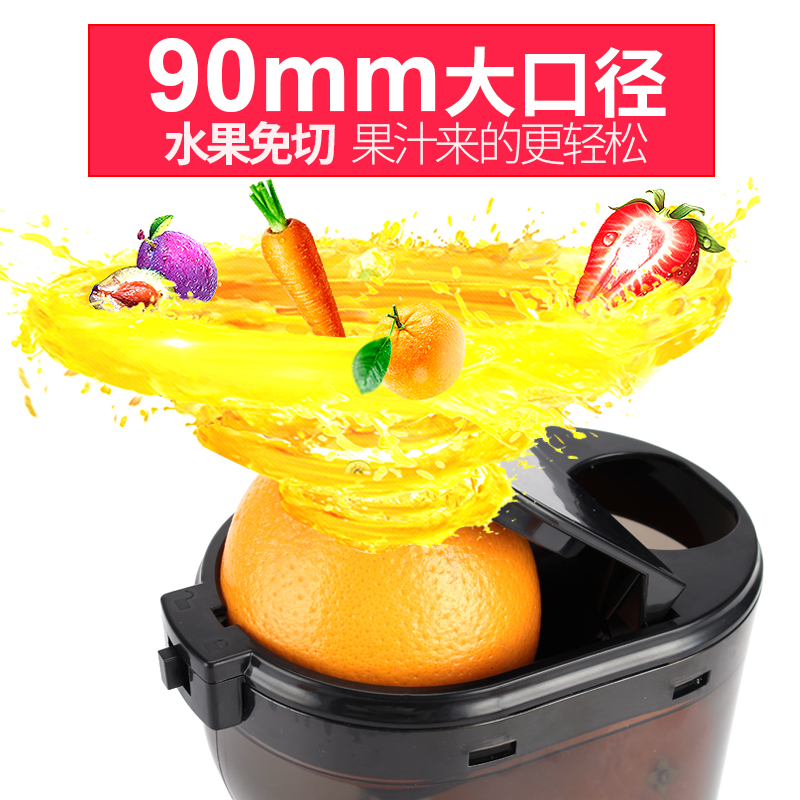 Juicer Juice Separation Large-caliber Juice Machine  Automatic Juicer Multi-functional Fruit and Vegetable Fried Juice Machine 5