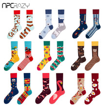 New Fashion AB Funny Socks Men Combed Cotton With a Pattern Colorful Happy Socks