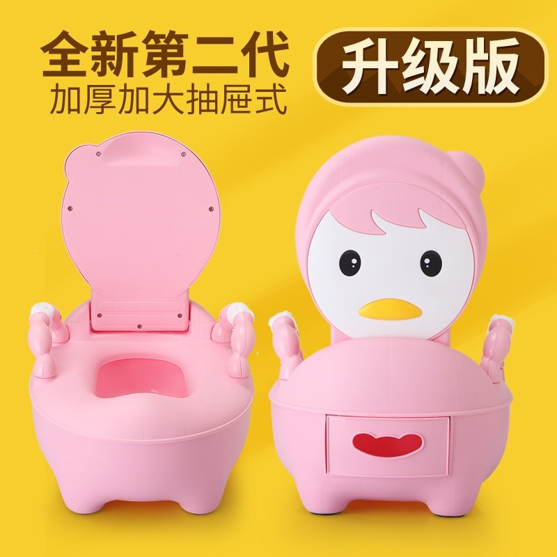 Children Potty Pedestal Pan Men And Women Drawer Kids Infant CHILDREN'S Chamber Pot Urinal Baby-And Toilet Seat