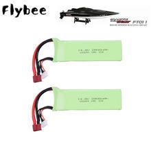 2800mah 14.8v bateria rc 4S lipo bateria 14.8v 30c 803496-4s para ft010 ft011 rc barco helicóptero aviões carro quadcopter 2 pces