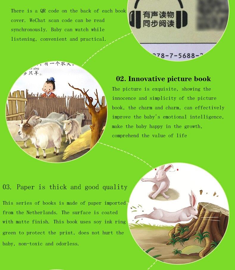 20 livros conjunto chinês quarto histórias livro