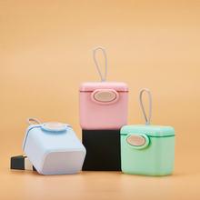 Портативная коробка для хранения детского молока и порошка портативная