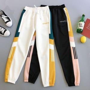 Hip Hop Women Casual Trousers Black Loose Streetwear Pants High Waist Pockets Trousers Female Plus Size Sport Pants 5XL