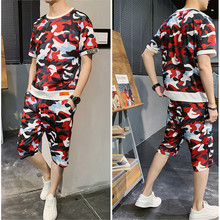 Tracksuit Men 2020 New Summer Short-sleeved Shorts Camouflage Sports Men's Fashion Casual Two-piece Set Track Suit