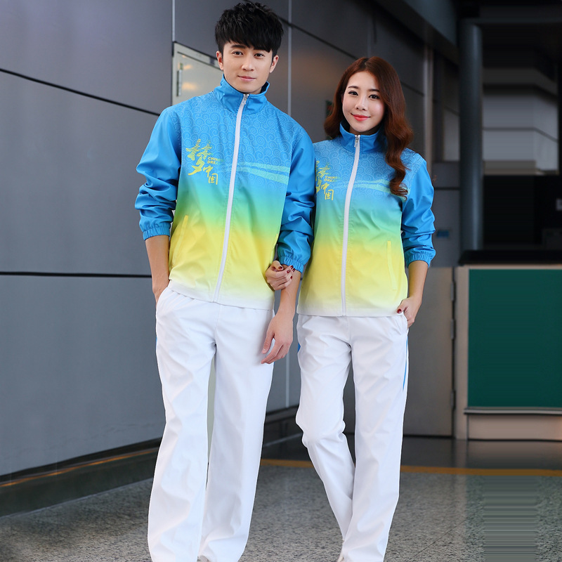 8118 Autumn School Uniform Couples Sports Clothing Set Long-sleeved Cardigan Plus-sized Menswear Sports Clothing Loose-Fit Leisu