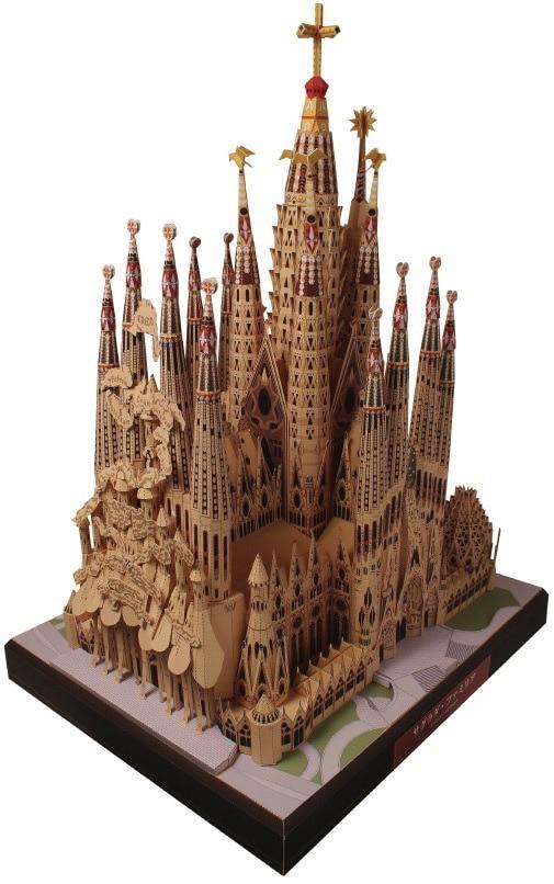 Holy Family GAUDI Barcelona Sagrada Familia Handcraft DIY Card Paper Model Kit Handmade Toy Puzzles papercrafts