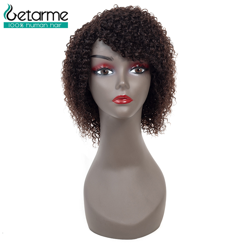 Jerry Curly Human Hair Wigs For Black Women 130% Density Brazilian Non Remy Hair Color #2 Brazilian Hair Extension Getarme Hair