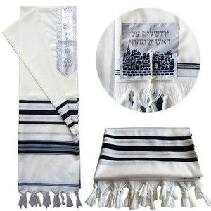 Молитвенная шаль Tallit, высокое качество, арабские, молитвенные, традиционные, этнические, Тонкие шарфы