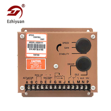 RX8800 ESD5500E 5111 5550 electronic governor diesel engine parts