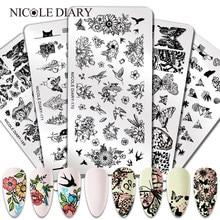 Nicole diary moldes para arte nas unhas, estampagem de borboletas, tigre, arte nas unhas, estampagem de flores, ferramenta de estampagem de flor