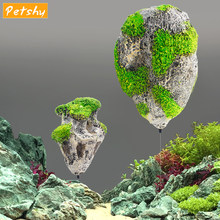 Petshy Artificiale Galleggiante Roccia Sospeso Pietra Aquarium Decor Fish Tank Decorazione Floating Pomice di Volo Rock Ornament Decor(China)