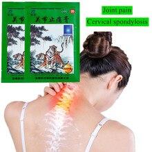 Patch de soulagement de la douleur du cou et du dos, plâtre Capsicum chaud 7*10 CM, articulation médicale, arthrite, jambe, soulagement de la douleur, médecine chinoise