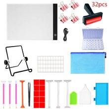 A4 световая панель 5d diy Инструменты для рисования хранения