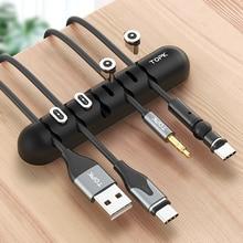 Кабель TOPK Органайзер & Магнитный штекер коробка силиконовые USB устройство для сматывания шнура питания гибкий кабель с ПВХ изоляцией Управл...
