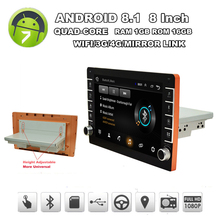 Radio GPS Touch-Screen 1din Android with Button-Knob 1080P Quad-Core-Ram 1GB-ROM 16GB