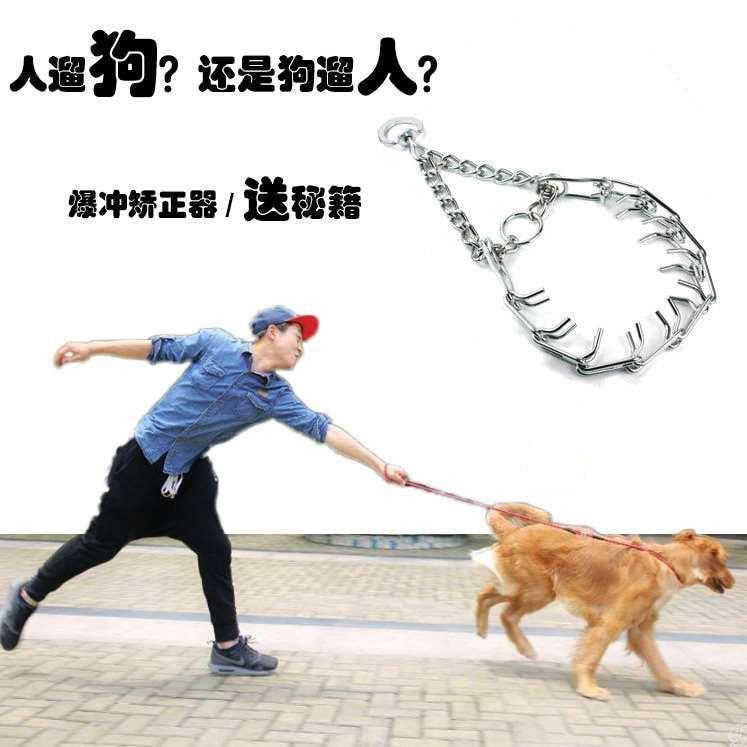 Dog Training For Chye Chain Training Dog Spikes Bandana ChYer Medium-sized Bulldog Proof Punch Control P Pendant