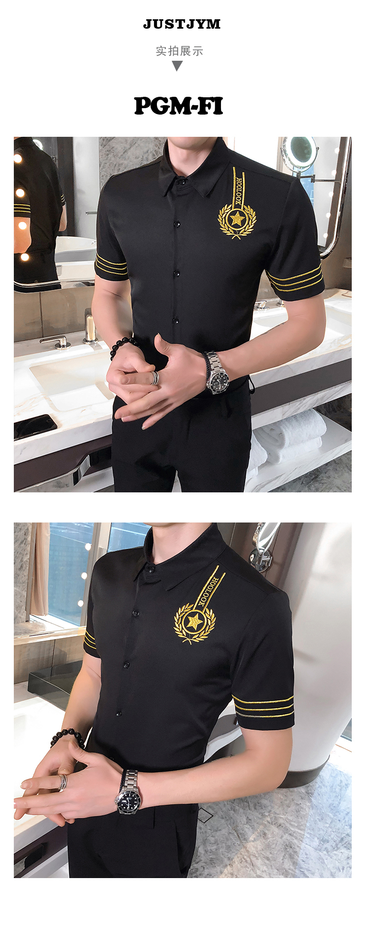 social topo luxo ouro bordado camisa dos
