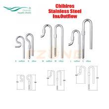 Chihiros فئة 1 304 أنابيب تدفق الفولاذ المقاوم للصدأ وتدفق خارجي للمرشحات والمضخات الخارجية لحوض الأسماك