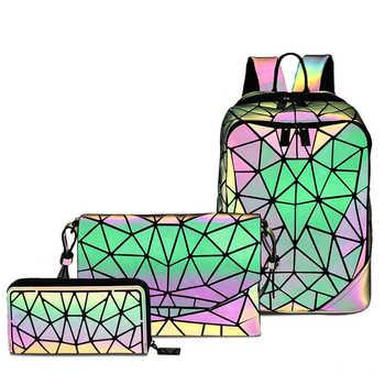 Large capacity Luminous Backpack for women set Female Shoulder Bags Card Pack Girls Envelope bag Holographic Crossbody bag - Category 🛒 Luggage & Bags