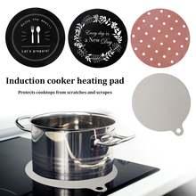 Защитная крышка для газовой плиты 21 см/Защитная Прокладка кухонной