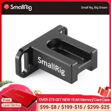 SmallRig עדשת מתאם תמיכה הר עבור Blackmagic עיצוב כיס קולנוע מצלמה BMPCC 4K Metabones מתאם תמיכה 2247