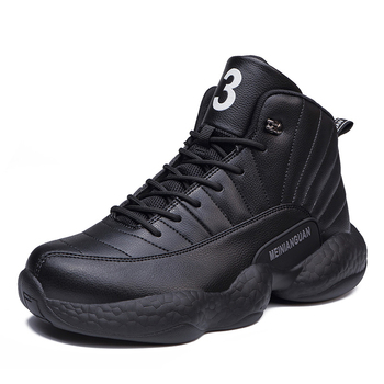 Men Basketball Shoes Spring Breathable Cushioning Stability Non-slip Men Wear Breathable Shoes Outdoor Sneakers Jordan Shoes New