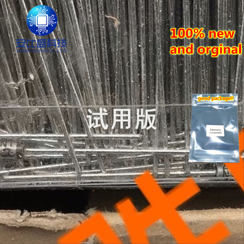 25-50pcs 100% New And Orginal 1N4751A 1w30v DO-41  In Stock