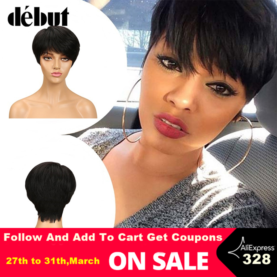 Debut Natural Color Short 100% Human Hair Wigs For Black Women Pixie Cut Afro Hair Wigs Remy Brazilian Cheep Human Women Wigs