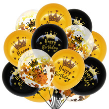 15Pcs Black Gold Latex Balloons 18 30 40 50 Happy Birthday Party Confetti Balloons Adult Birthday Ballons Decorations Supplies