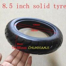 高品質 8.5 インチソリッドタイヤ 8 1/2 × 2 (50 134) チューブレスタイヤ内径 134 ミリメートル幅 50 ミリメートル電動スクーターのための BabyCarriage