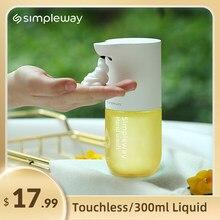 Simpleway C1 – lave-mains à Induction automatique, distributeur de savon mousseux jaune, capteur infrarouge, 300ml
