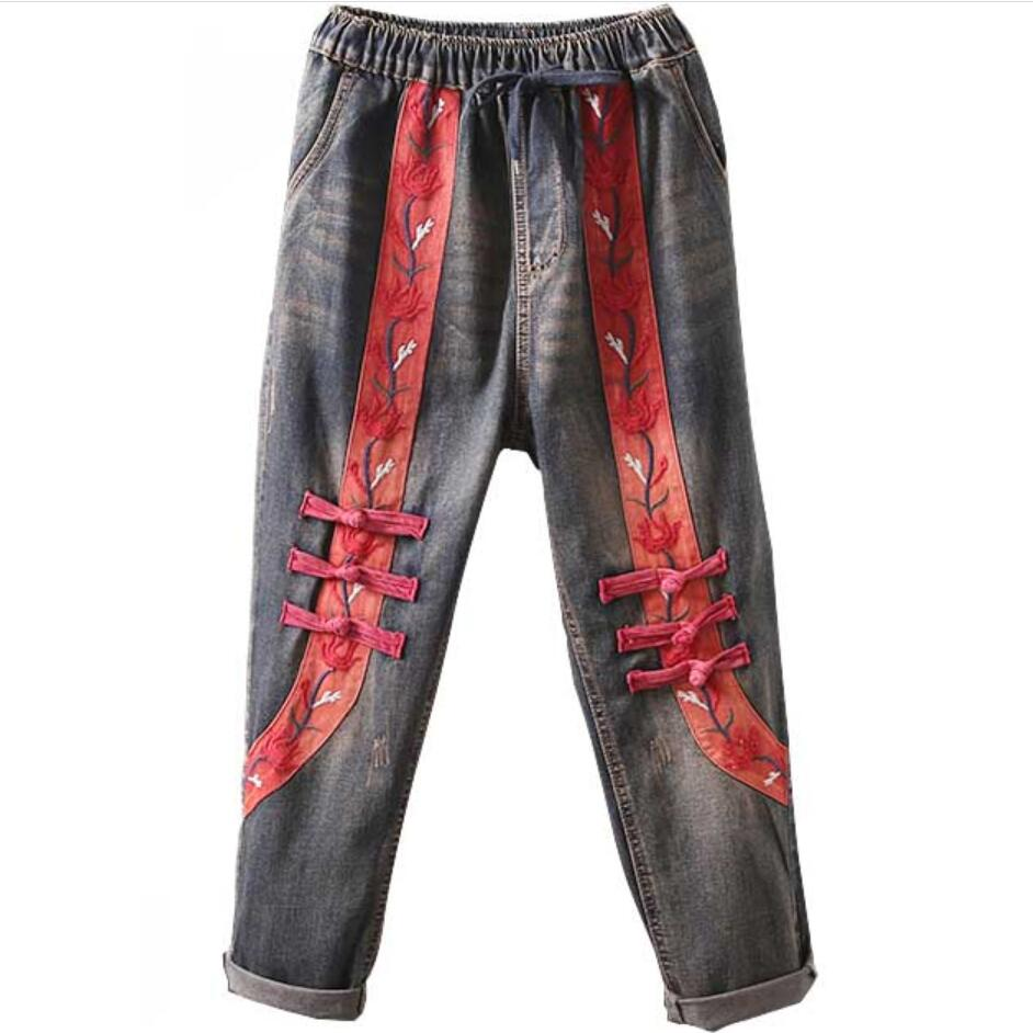 Retro BUTTON Large Size Patch Jeans Women 2020 SPRING Autumn  Elastic Waist Loose Casual Harem Jeans